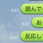 line_02