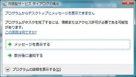 taiwa_01