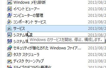 taiwa_04