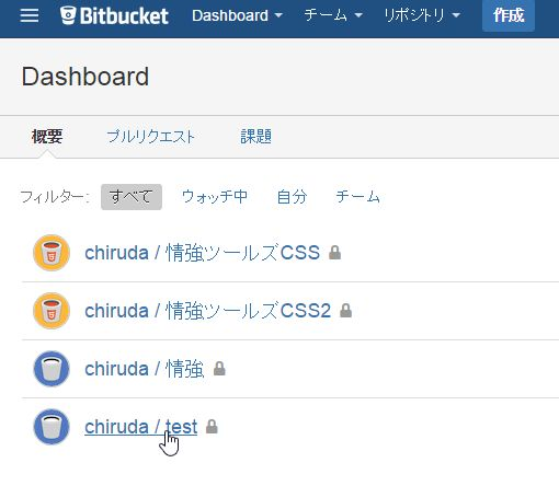 bitbucket_01